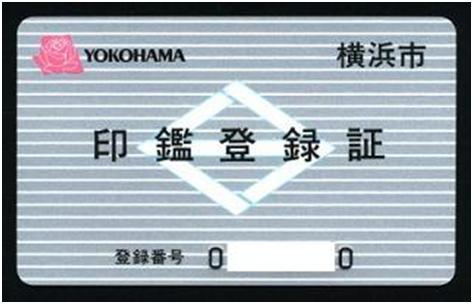 12-26 引っ越しの手続き2_02