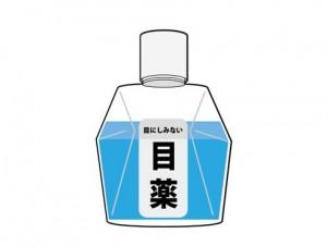12-11 ドライアイ_03