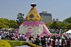 ひろしまフラワーフェスティバル シンボル